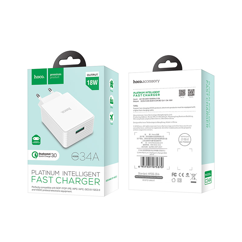 c34 platinum intelligent charger eu packaging