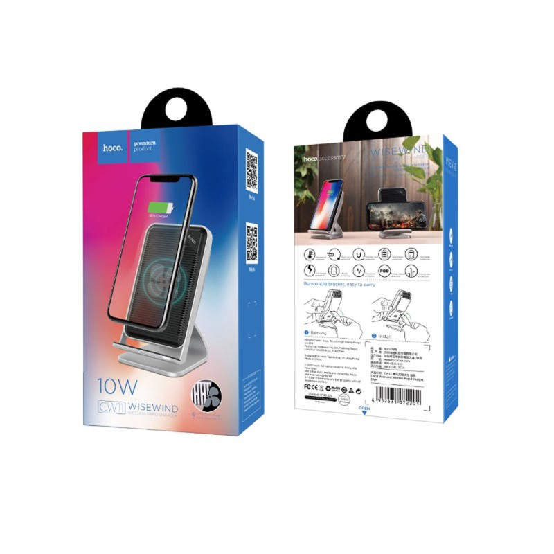 cw11 wisewind wireless rapid charger package