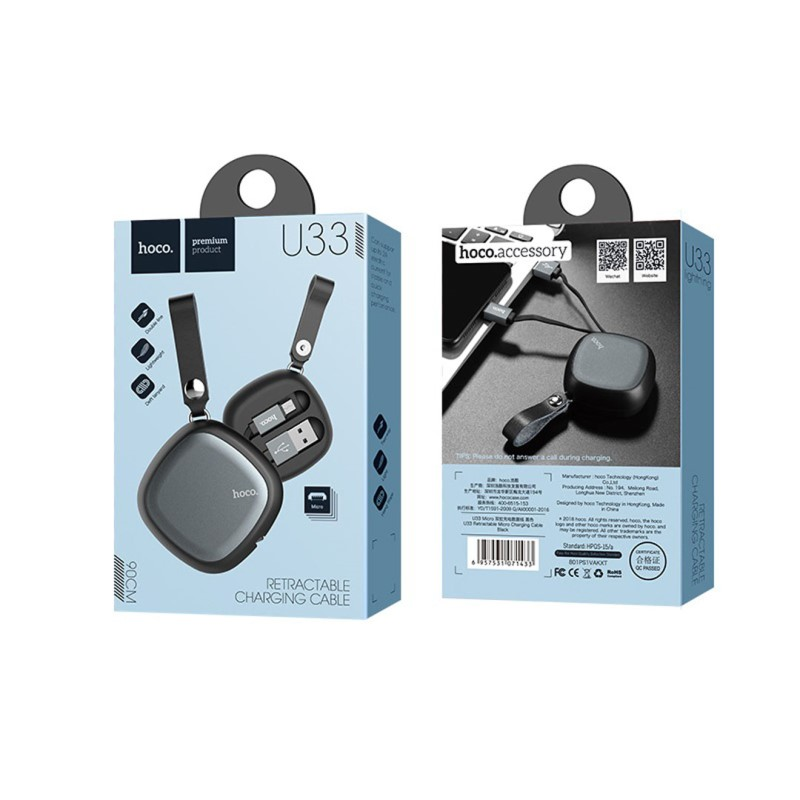 u33 retractable micro usb charging cable box