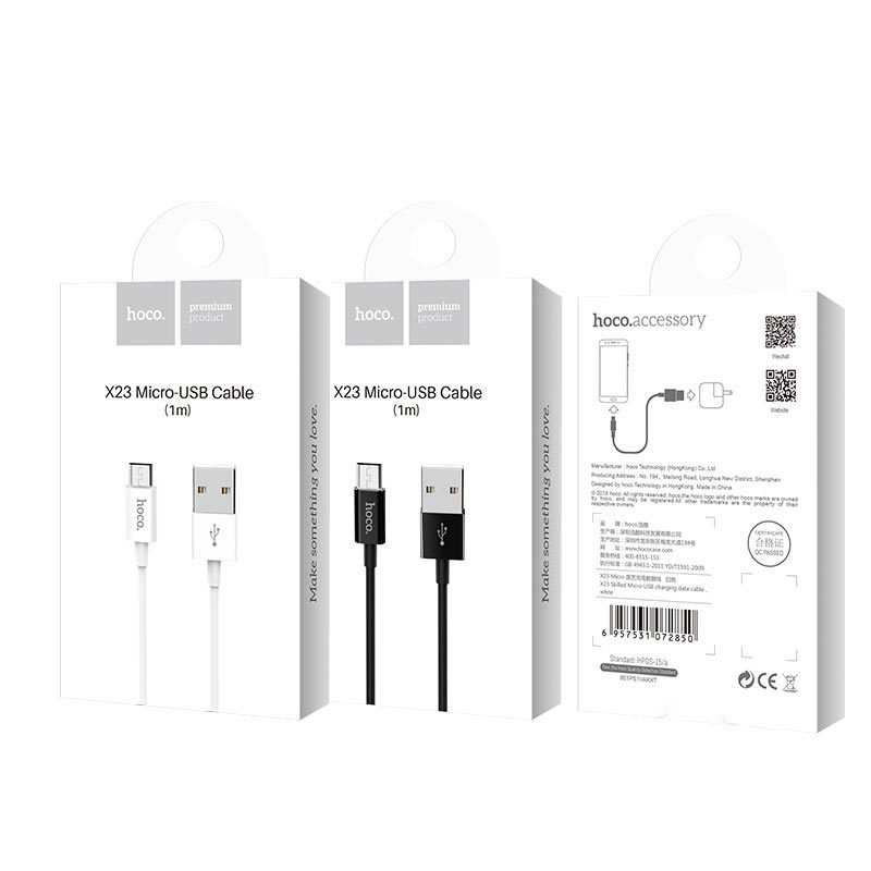 x23 skilled charging data cable micro usb package