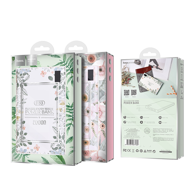 b33 20000 flower story power bank 20000 mah package