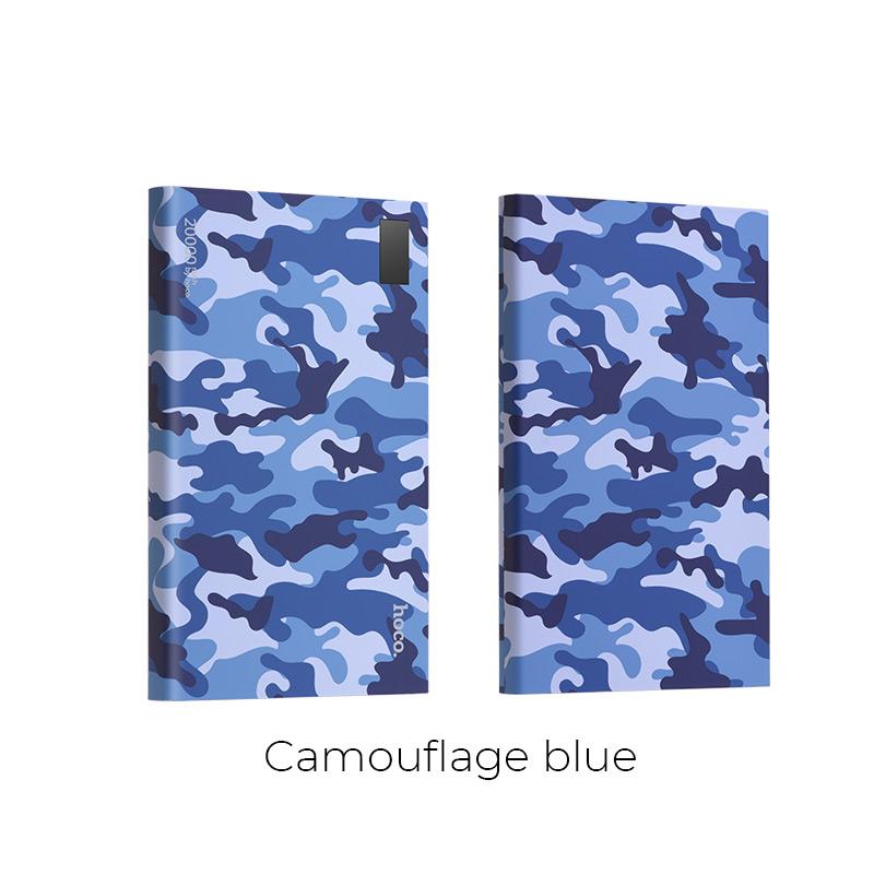 b33a 20000 camo blue
