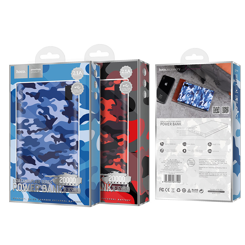 b33a 20000 camouflage power bank 20000 mah package