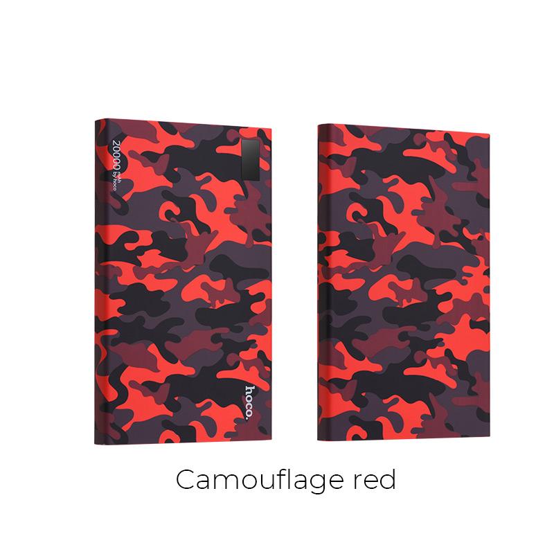 b33a 20000 camo red