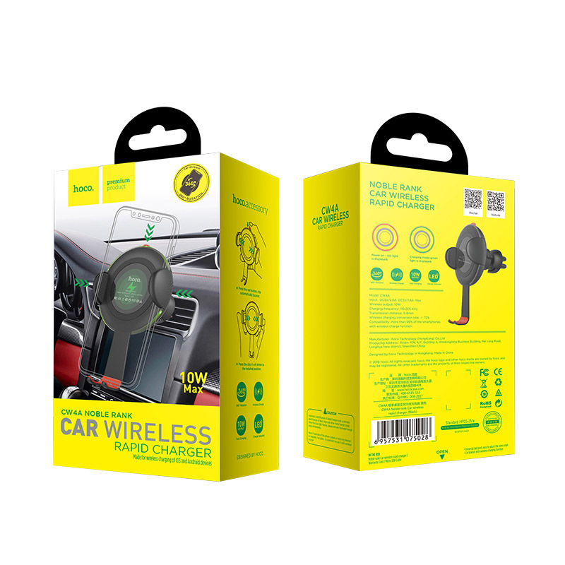 cw4a noble car wireless charger box