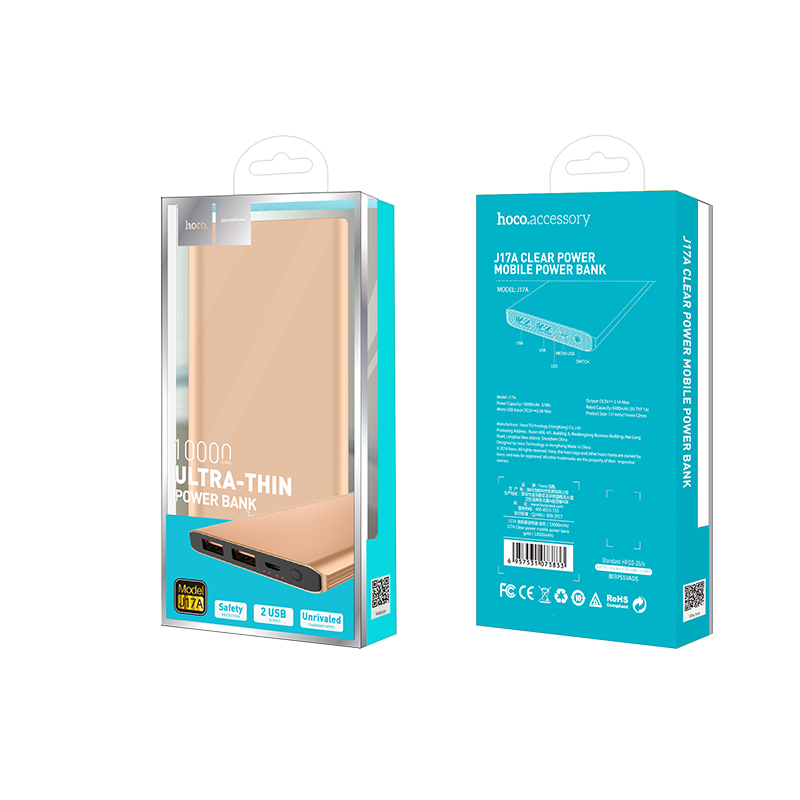j17a clear mobile power bank packaging front back