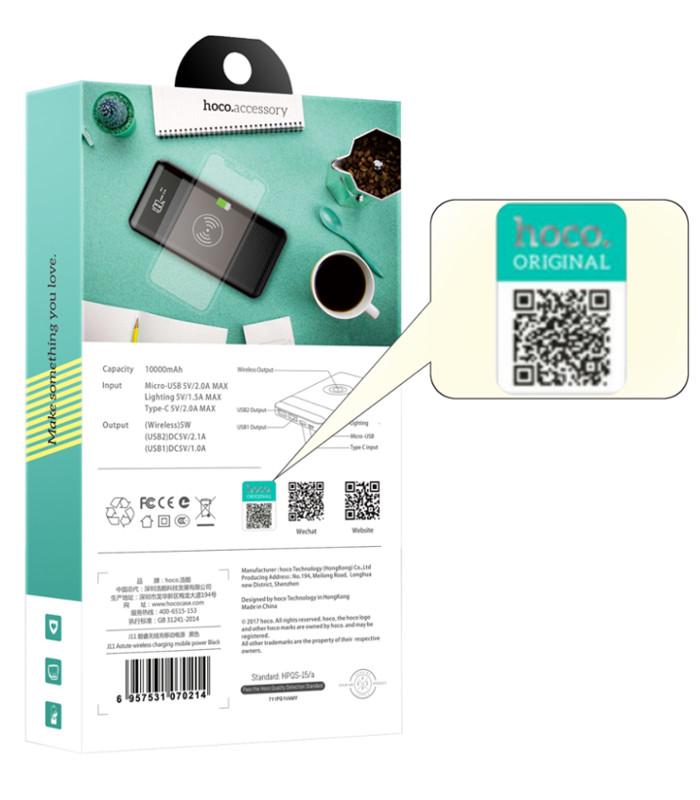package qr code
