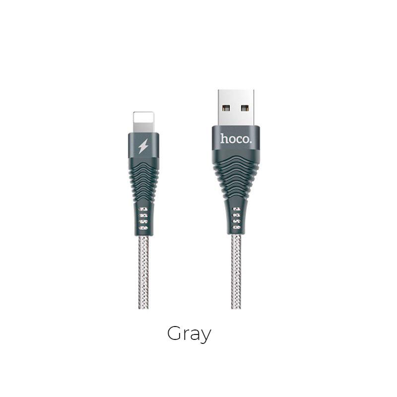u32 lightning gray