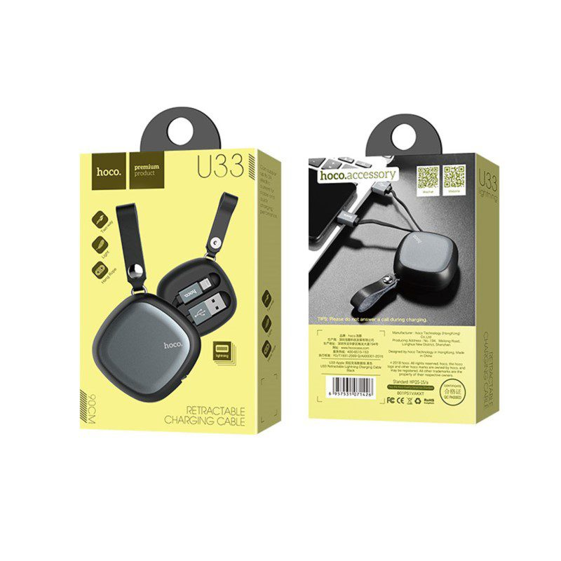 u33 retractable lightning charging cable package