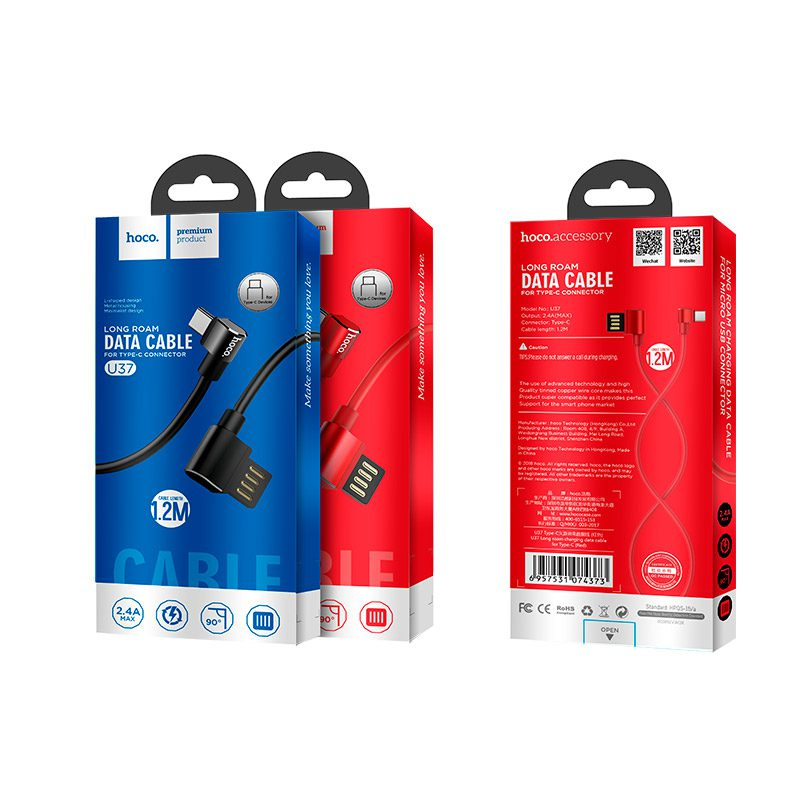 u37 long roam charging data cable type c package