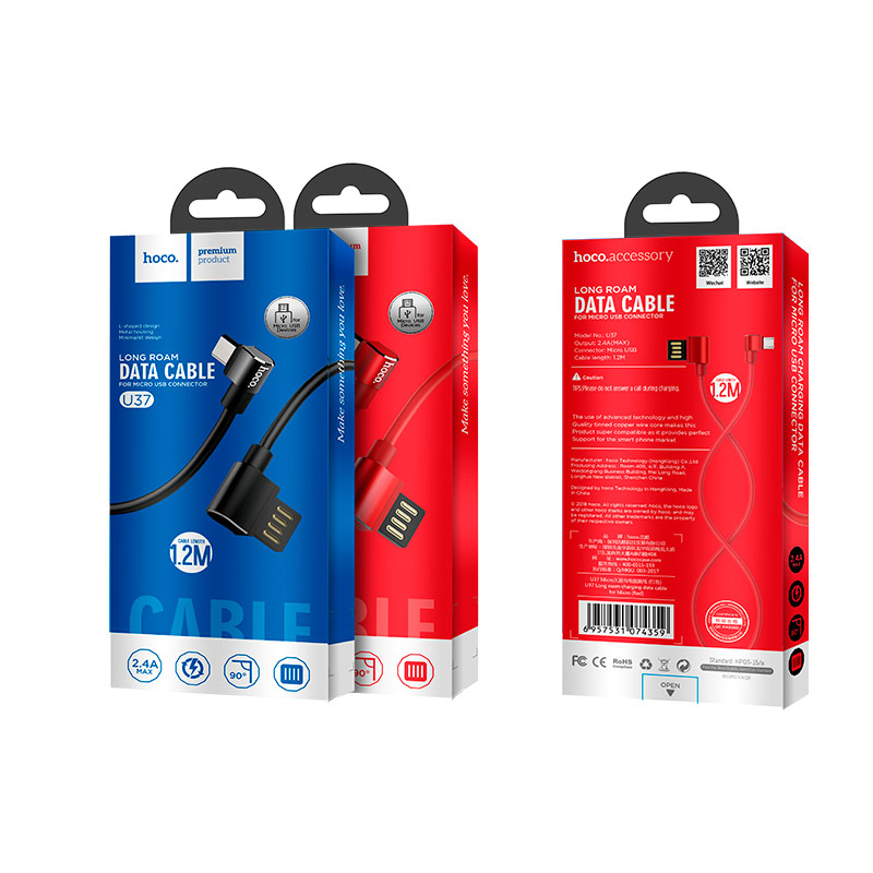 u37 long roam micro usb charging data cable packaging