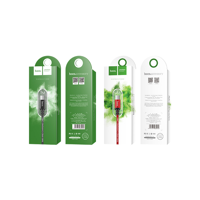 x14 times speed micro usb charging cable package 2m