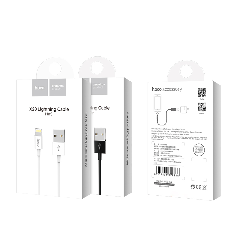 x23 skilled lightning charging data cable package