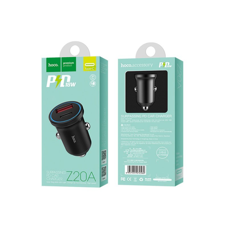 z20a surpassing pd car charger package