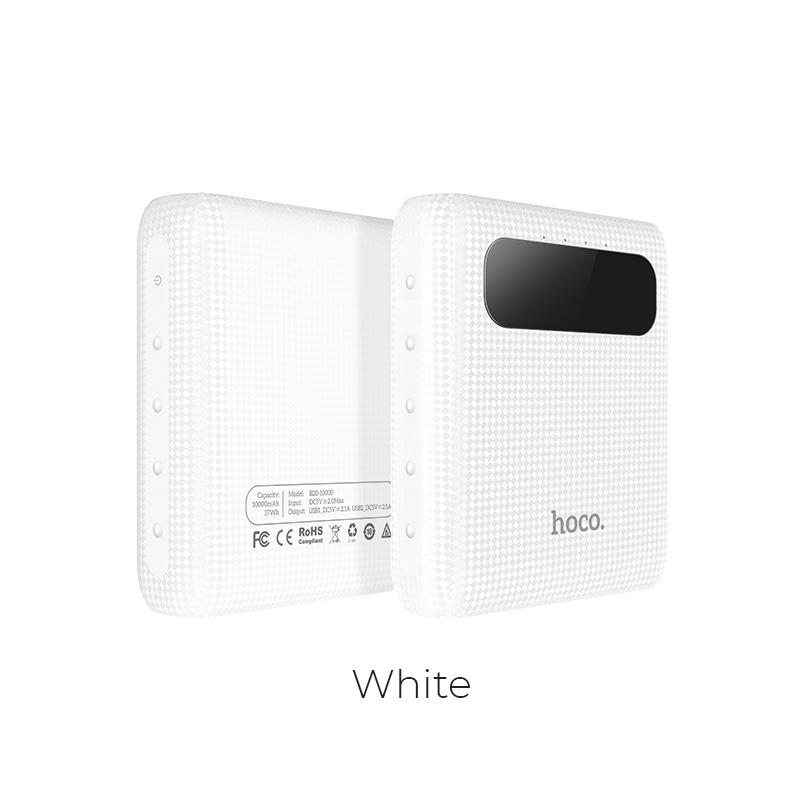 b20 white