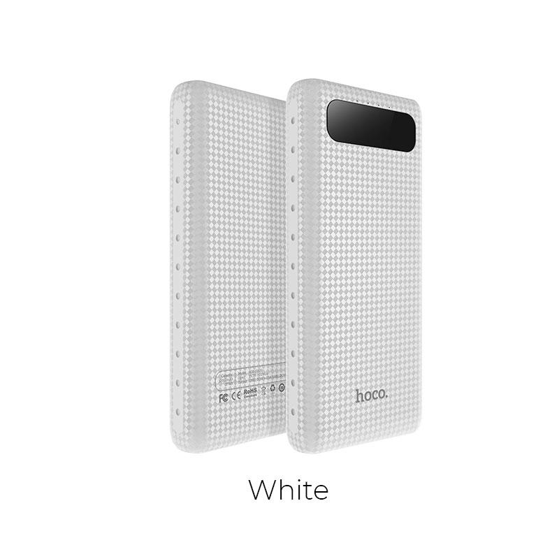b20a white