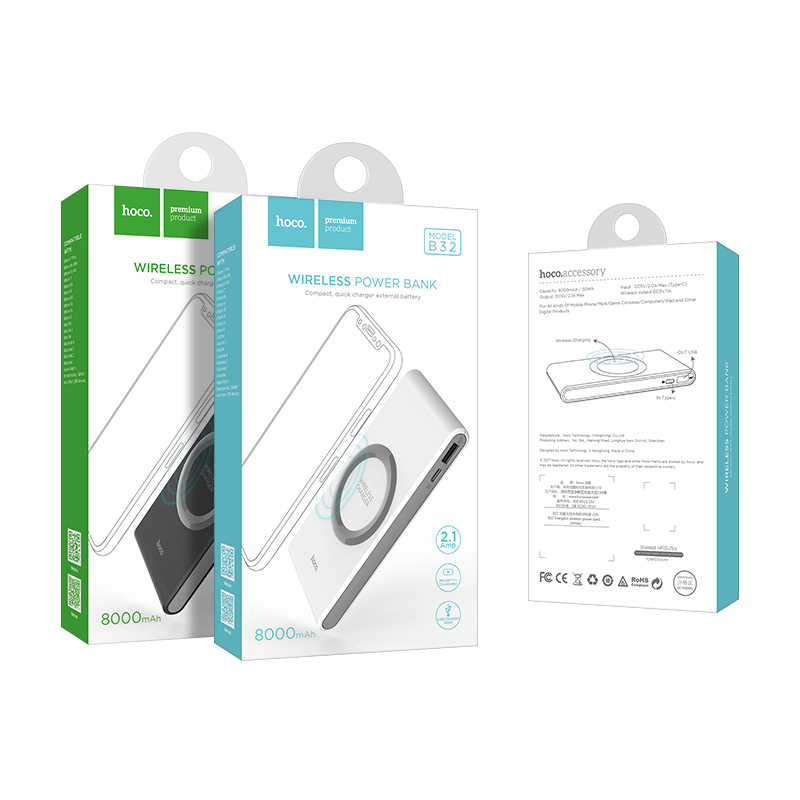 b32 wireless power bank package