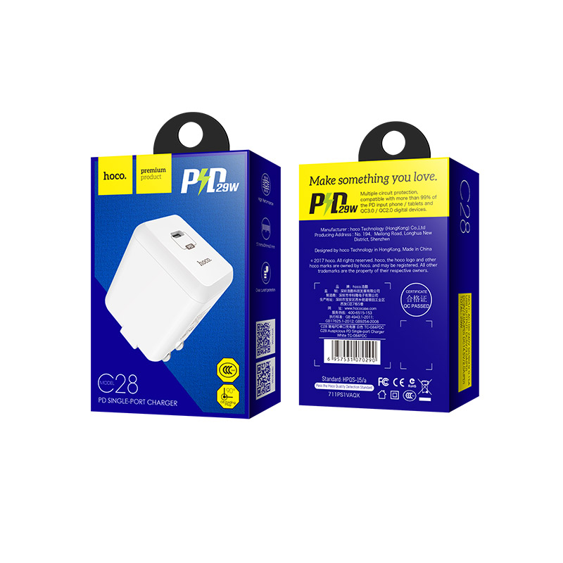 c28 auspicious pd single port charger package