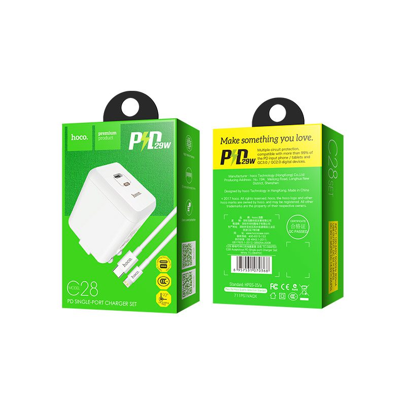 c28 auspicious pd single port charger set package