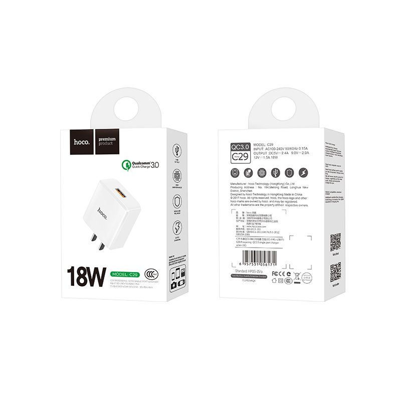 c29 prospering qc3.0 single port charger package