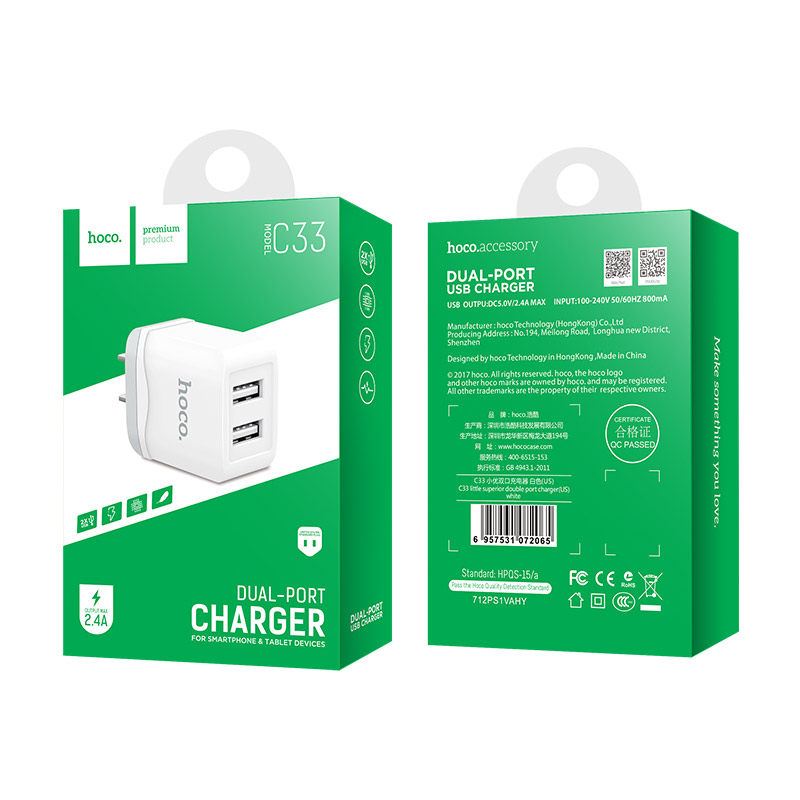 c33 little superior double port charger us package