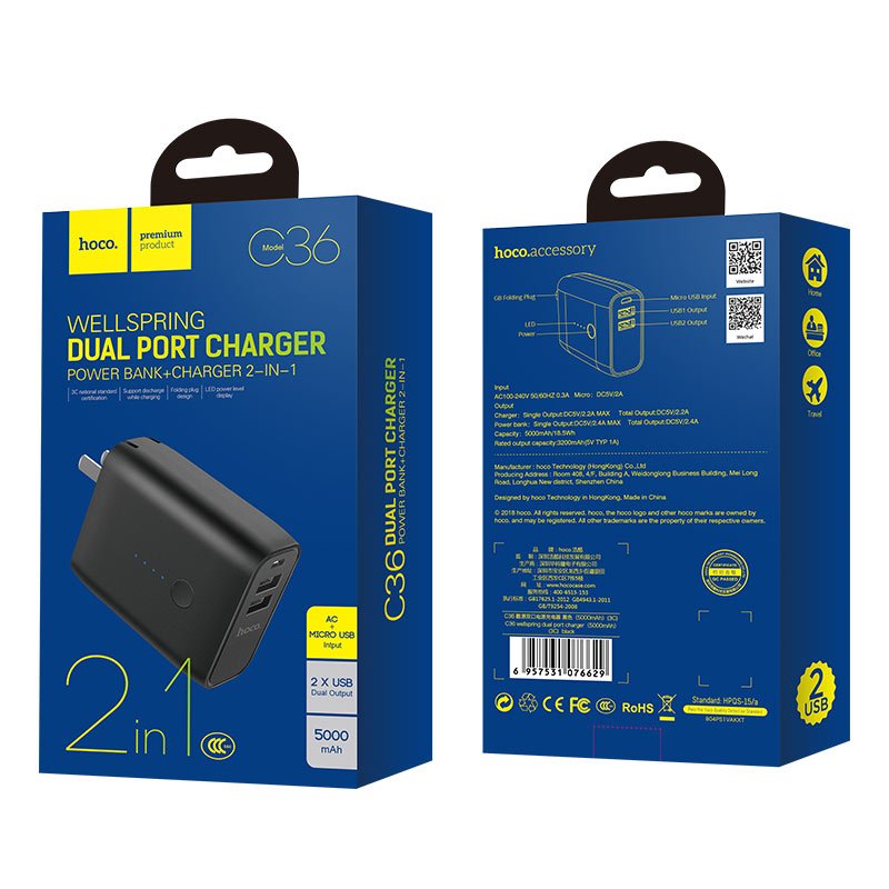 c36 wellspring dual port charger power bank package