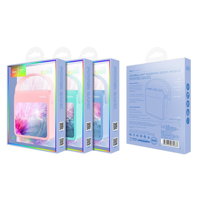j20 brilliant sunshine power bank package