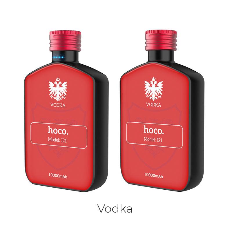 j21 vodka