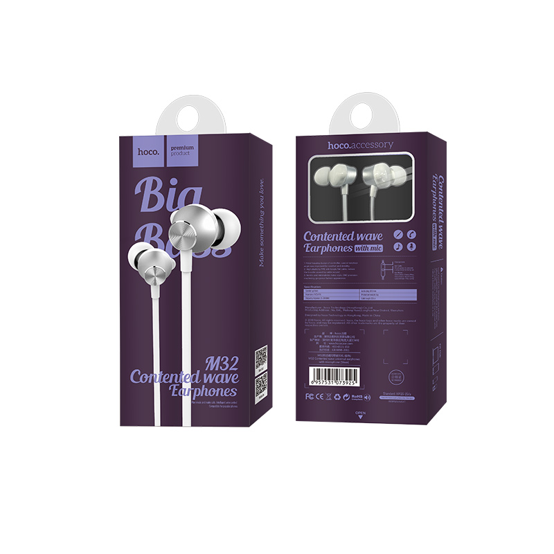 m32 universal earphones with microphone package