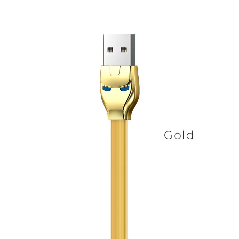 u14 2in1 gold