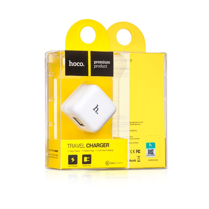 uh201 smart charger dual usb usb package