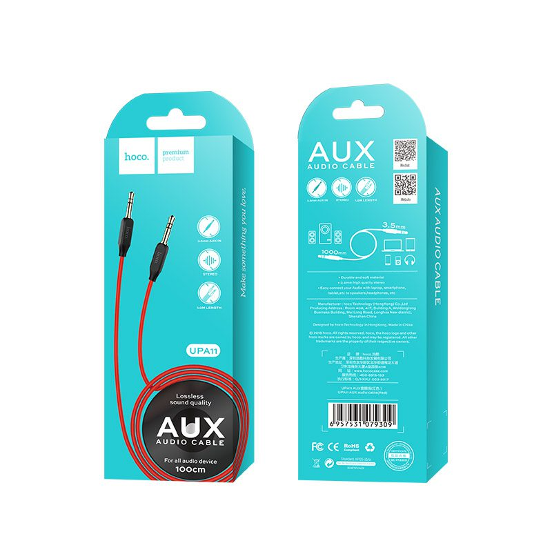 upa11 aux audio cable package