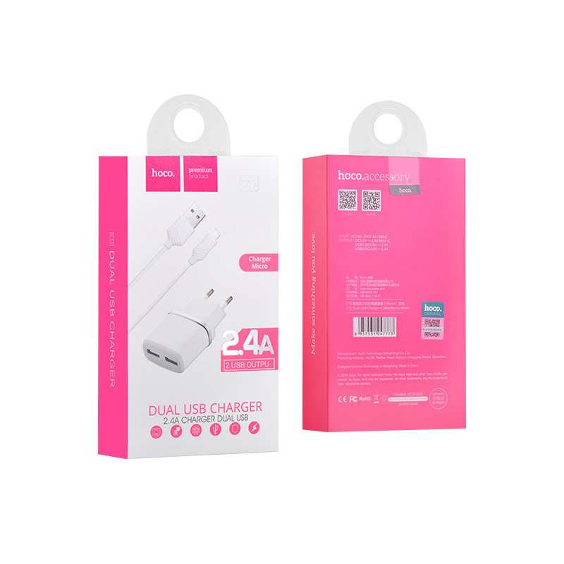 c12 smart dual usb charger white set micro usb package