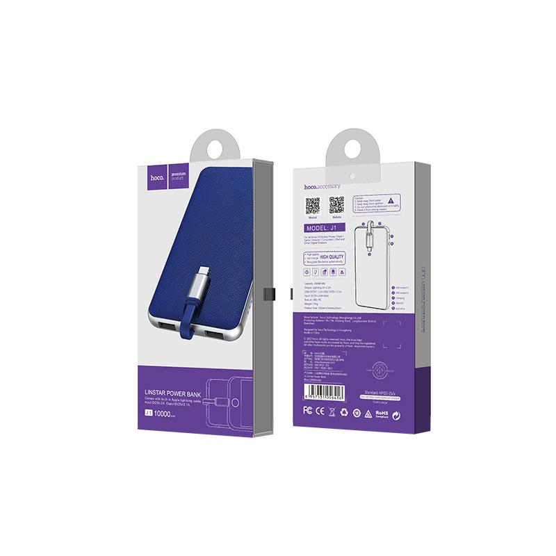 j1 linstar power bank 10000 mah blue package