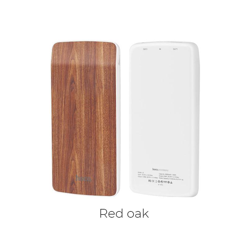 j5 red oak
