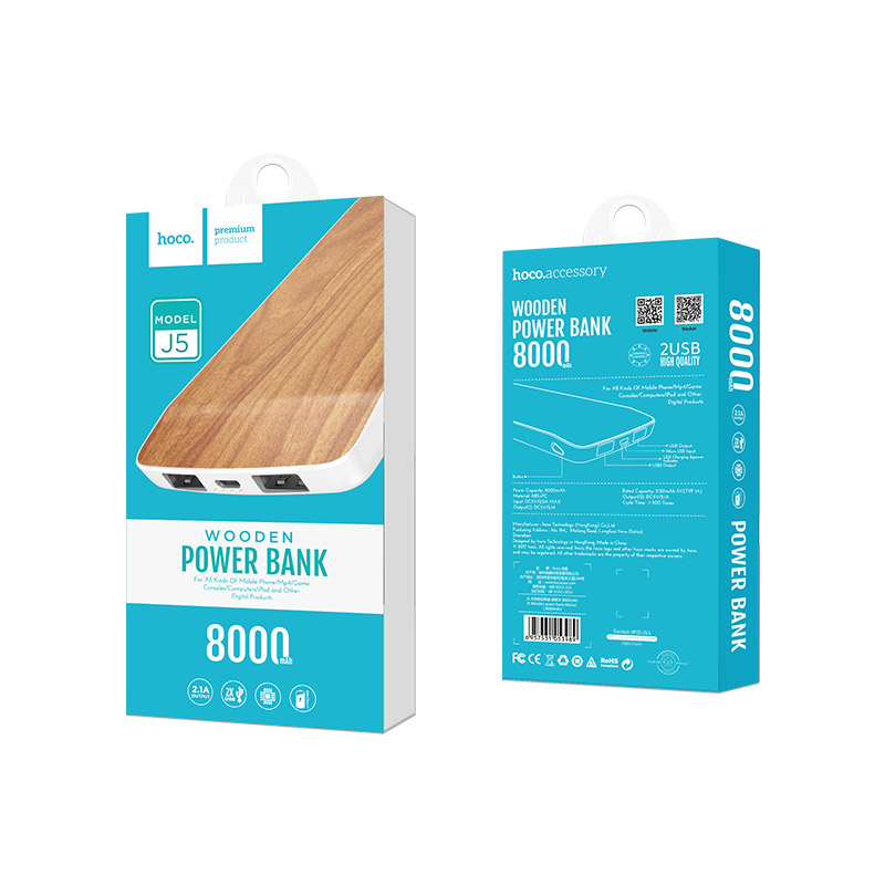 j5 wooden power bank 8000 mah walnut package