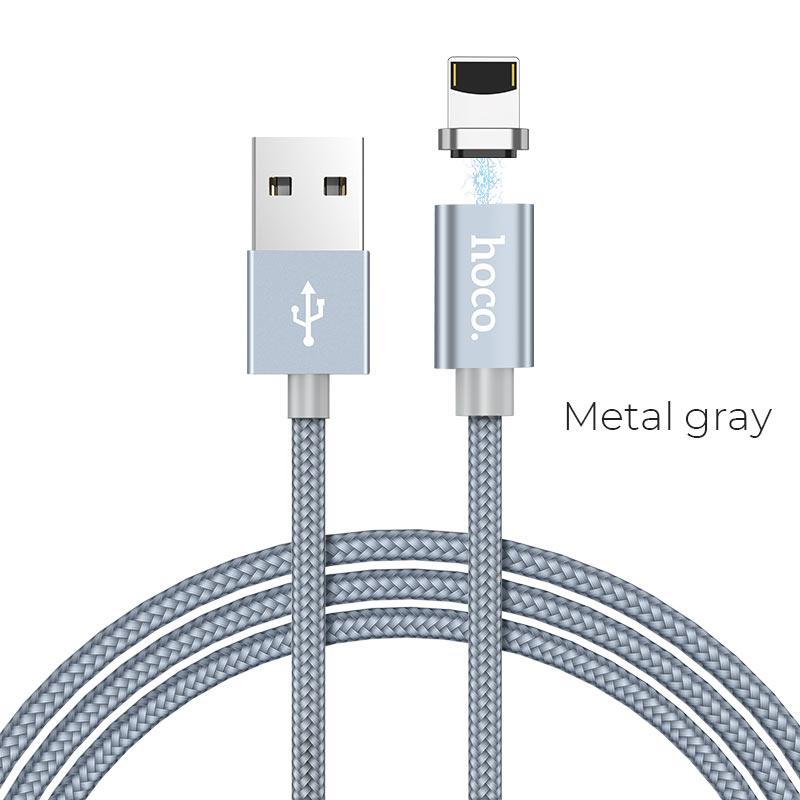 u40a lightning metal gray