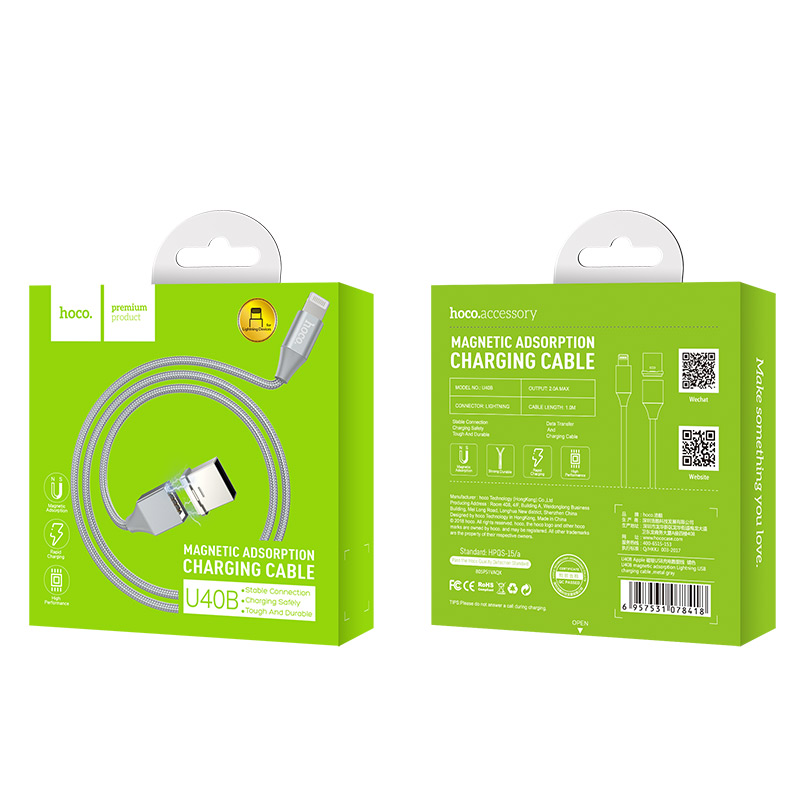 u40b lightning magnetic charging cable package