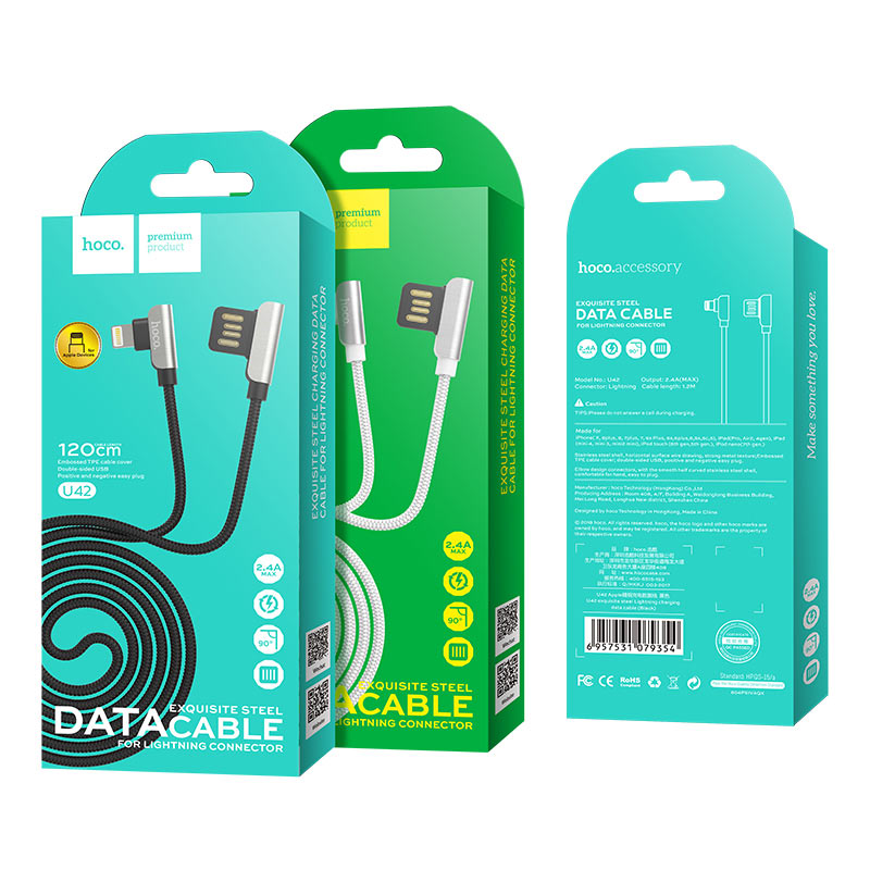 u42 lightning exquisite steel charging data cable packages