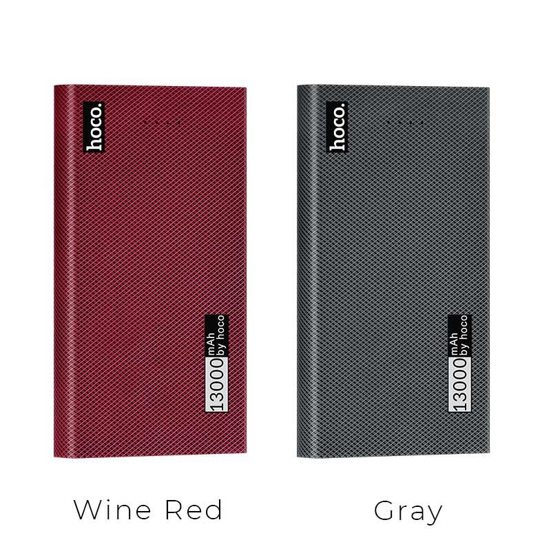 b12a 13000 carbon fiber power bank colors