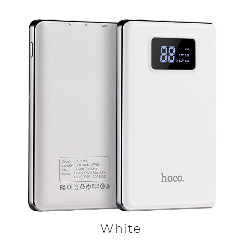 b23 white
