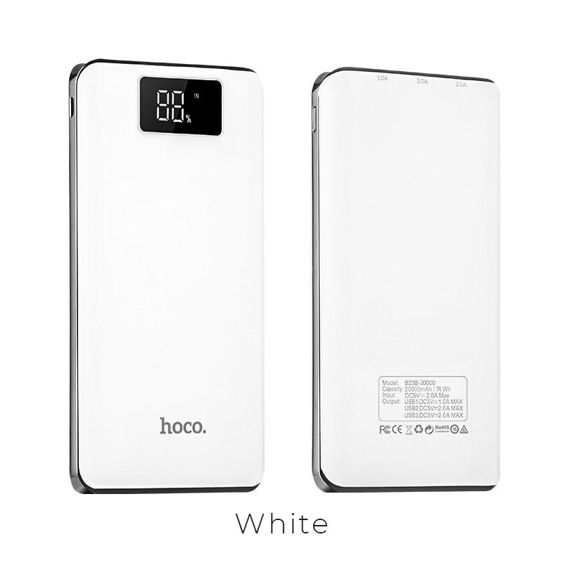 b23b white