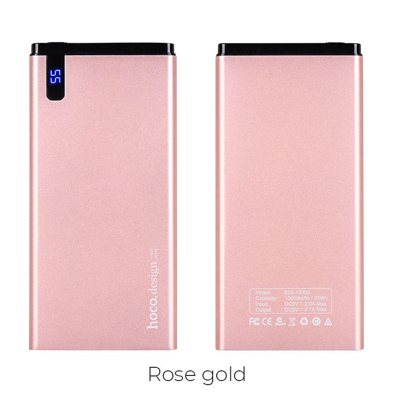 b25 rose gold