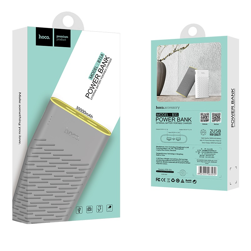 b31a rege power bank package front back