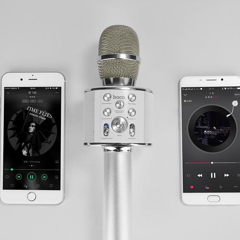 bk3 cool sound karaoke microphone pairing