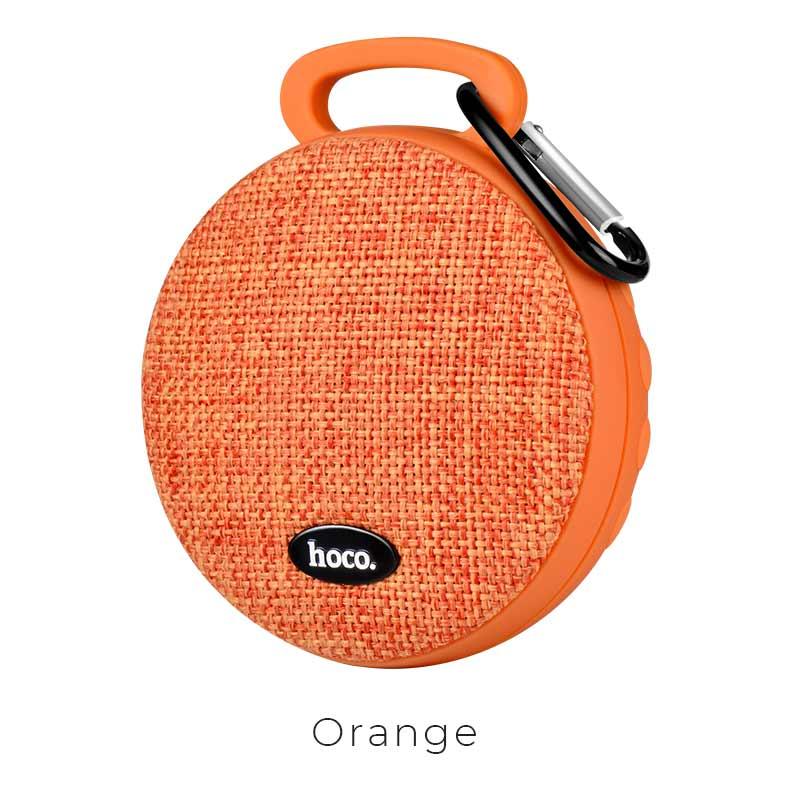 bs7 orange