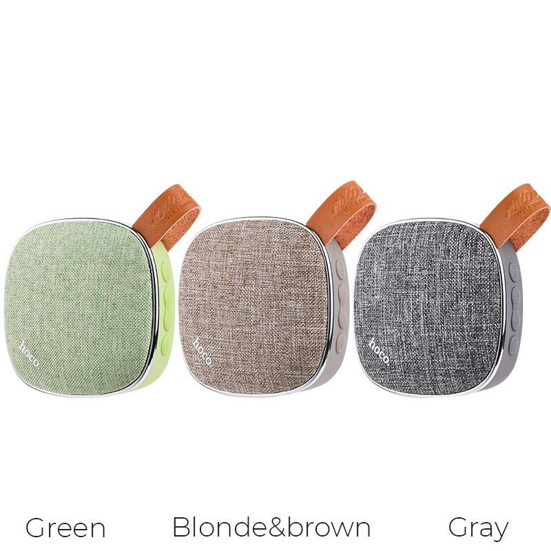 bs9 light textile desktop wireless speaker colors