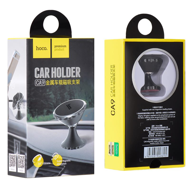 ca9 magnetic metal in car mounted mobile phone holder package