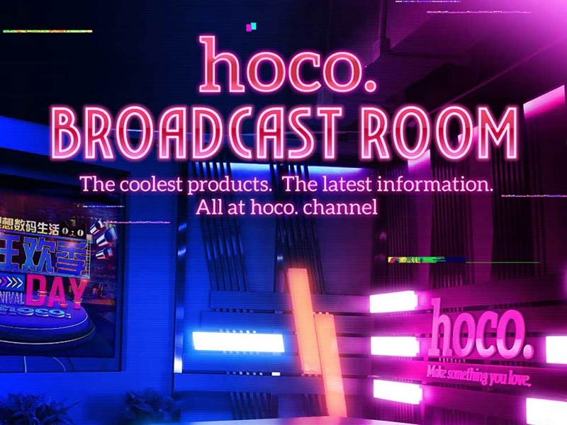 hoco broadcast room