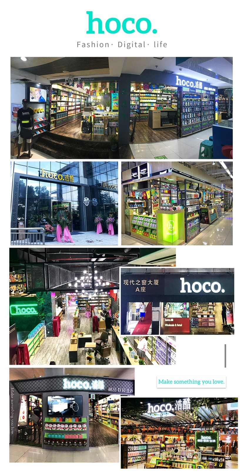hoco jiangxi store introduction 2